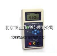 HDE100B 电流信号发生器 高精度电流信号源 手持式阀门操作器