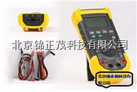 HDE500手持式校验仪 多功能校验仪 带频率信号校验
