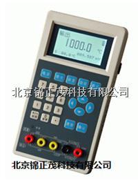 HDE600多功能过程校验仪 热工信号校验仪