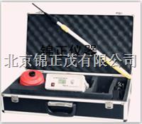 北京锦正茂便携式燃气管道检测仪SL-808B SL-808B