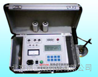 东莞现场动平衡测量仪MT900 MT900