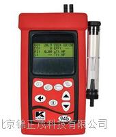 英国凯恩烟气分析仪K945中国总代理 K945