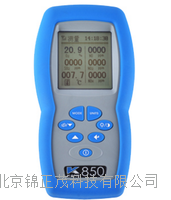 英国凯恩烟气分析仪KM850中国总代理 KM850