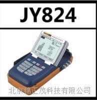 芜湖多功能过程效验仪JY824 JY824