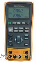 张掖H2036多功能过程校验仪 H2036