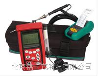 英国凯恩烟气分析仪KM950北京锦正茂中国总代理