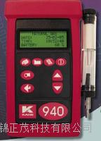 北京英国凯恩烟气分析仪K940 K940