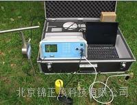 高智能土壤环境测试及分析评估系统SU-LF