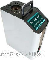 JZM4600、JZM4601触摸式干井炉 JZM4600、JZM4601触摸式干井炉