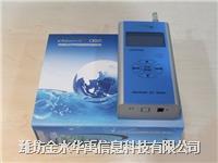 手持PM2.5速测仪 HY-HAT200
