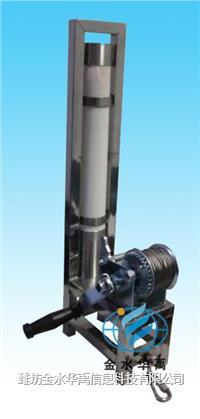 地下水采样器 HY-01型
