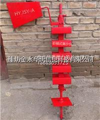 金水华禹HY.JSY-A型阶梯式集沙仪阶梯式积沙仪 HY.JSY-A