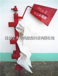 金水华禹HY.JSY-A型阶梯式集沙仪阶梯式积沙仪