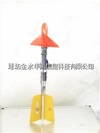 LS25-1型旋浆式流速仪 LS25-1型
