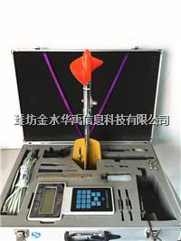 LS25-1型旋浆式流速仪