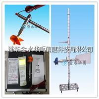 渠道流速仪环保专用流速仪便携式流速仪
