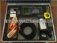 华禹TDS-100H超声波流量计 华禹TDS-100H超声波流量计