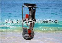 容栅雨量计 HY.JFZ-1