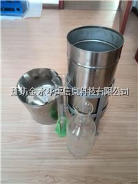 JQR-1不锈钢雨量器 JQR-1不锈钢雨量器