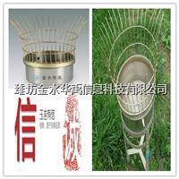 20cm蒸发皿专用蒸发台秤