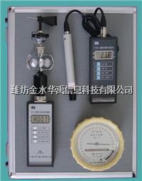 FY便携式综合气象仪 FY便携式综合气象仪