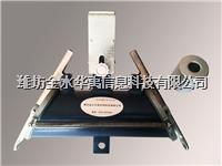 XCJ-1横式采样器 XCJ-1横式采样器