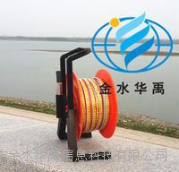潍坊金水华禹HY.SWJ-30型钢尺水位计电测水位计沉降水位计