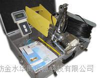 金水华禹SLC9-2海流计海洋局指定产品