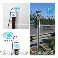 潍坊金水华禹TC401感应式电子水尺 TC401