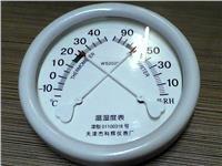温湿度计 MC