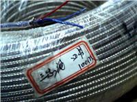 四氟三芯屏蔽镀银线 F2