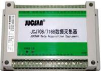 JCJ708B 数据采集器 JCJ708B
