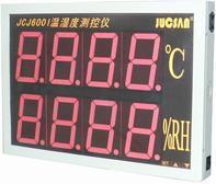 JCJ600I大屏温湿度测控仪 JCJ600I
