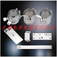 不锈钢电加热圈 电加热圈,电热板,电热圈
