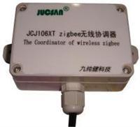 JCJ106无线数字温湿度传感器 JCJ106