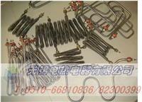 非标电热管 电热棒,电热板,电热圈
