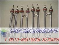 双U型电热管 电热棒,电加热器,电加热管