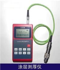 Leeb220涂层测厚仪 膜厚计 镀层测厚仪 油漆测厚仪 Leeb220
