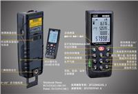 iLDM-150 移动终端智能激光测距仪(70米) iLDM-150