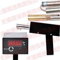 钢水测温仪 熔炼测温仪 ST330 W330铸造测温仪 铁水测温仪 钢水测温枪
