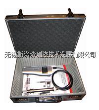 HP22-DP手持温湿度露点仪 露点仪 锂电池露点仪