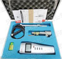 手持式露点测量仪 HP22-DP露点仪 便携式露点仪 温湿度露点测量仪