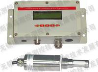 露点变送器 SLS-60SP在线式温湿度露点变送器 温湿度露点传感器
