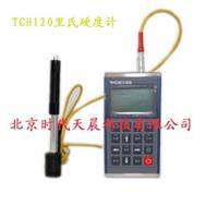 时代TCH120便携式里氏硬度计