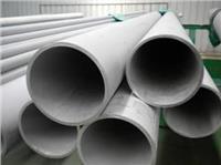 西安不锈钢焊管 Φ6~630x 1~50mm