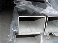 西安不锈钢焊管