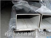 西安316不锈钢焊管