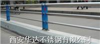 西安桥梁栏杆用不锈钢复合管