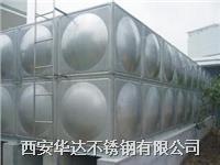 西安不锈钢模块水箱