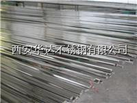 不锈钢热交换器用管